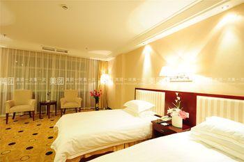 【酒店】中亚大酒店-美团
