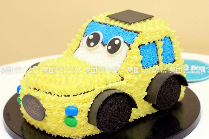 【新乡王子蛋糕团购】王子蛋糕卡通车蛋糕团购|图片
