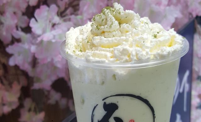 :长沙今日团购:【不二小樽日式甜品】奇异果星冰乐1份,提供免费WiFi