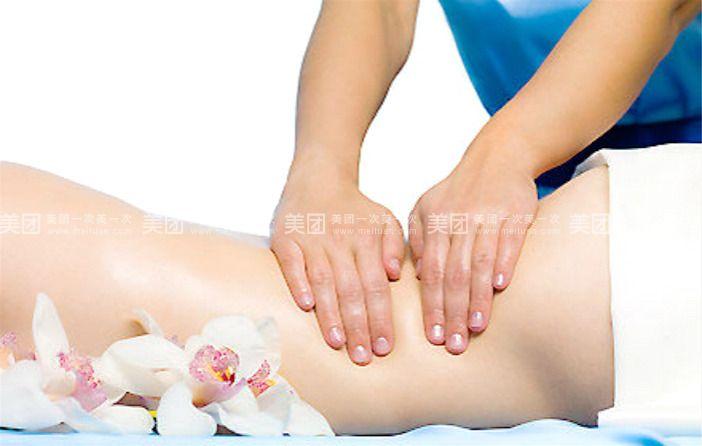 美容院面部护理步骤介绍图片