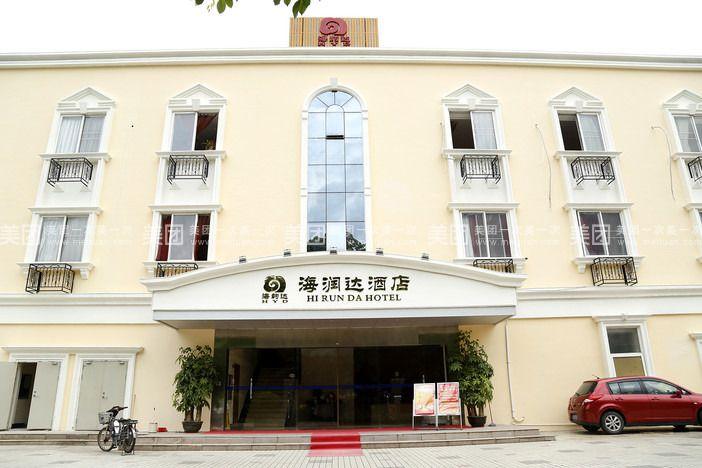 海润达酒店(大梅沙店)预订/团购
