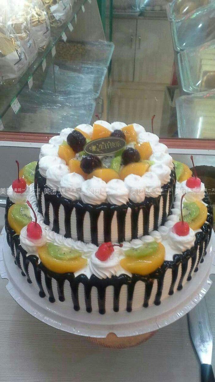 【北京大拇指蛋糕团购】大拇指蛋糕欧式水果双层蛋糕