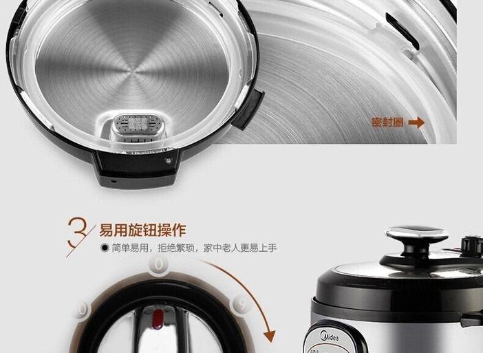 【美的机械双胆压力锅团购】美的13ch501a电高压力锅