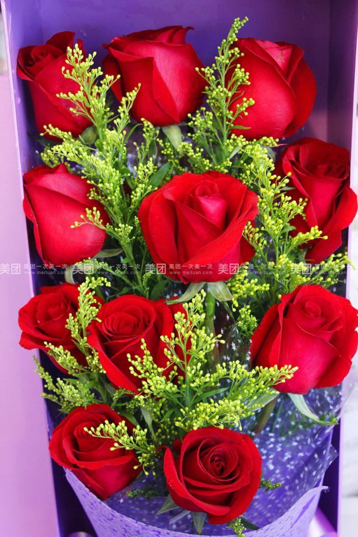 玫瑰长形礼盒(11支)