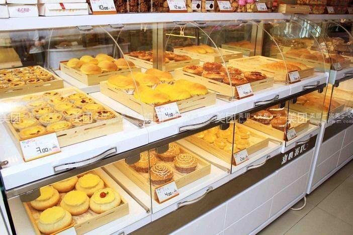 甜心蛋糕店