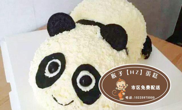 【猴子蛋糕】大熊猫1个,约12英寸,圆形