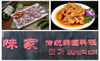 【南京】味家传统韩国料理-美团