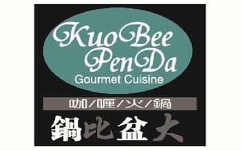 【南京】锅比盆大-美团