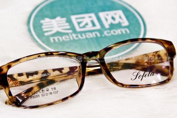 服务流程/时长:免费赠送眼镜盒一个,眼镜布一块,多功能眼镜清洗液一