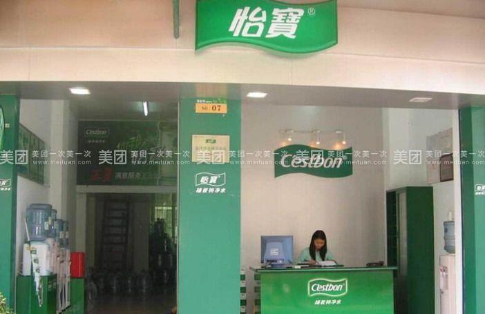 【广州怡宝桶装水团购】怡宝桶装水团购|价格|图片