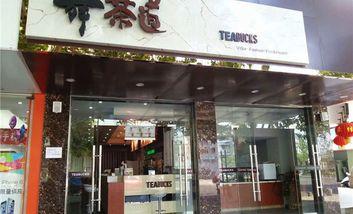 【南京】舞茶道-美团