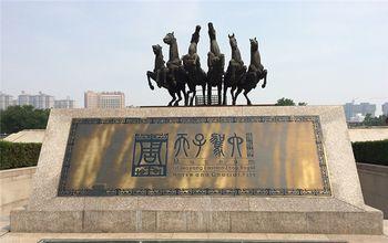 【其它】艺佰蜡像馆+周王城天子架六博物馆成人票-美团