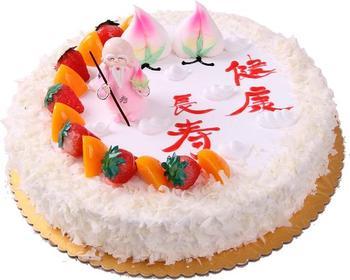 【北京】步步糕升-美团