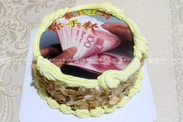 创意数码生日蛋糕