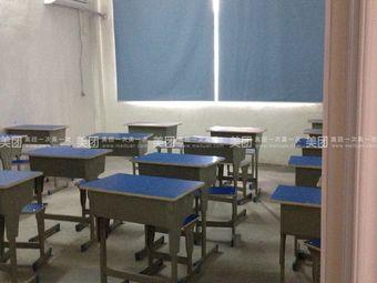 宜城朗文学校
