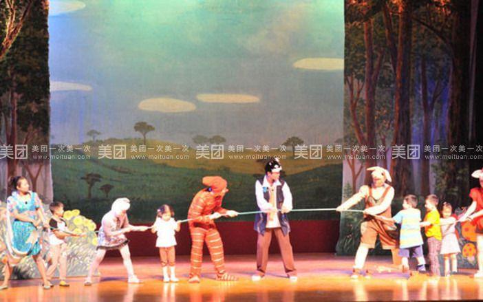 【上海叮当儿童剧团购】叮当儿童剧童话剧《三只小