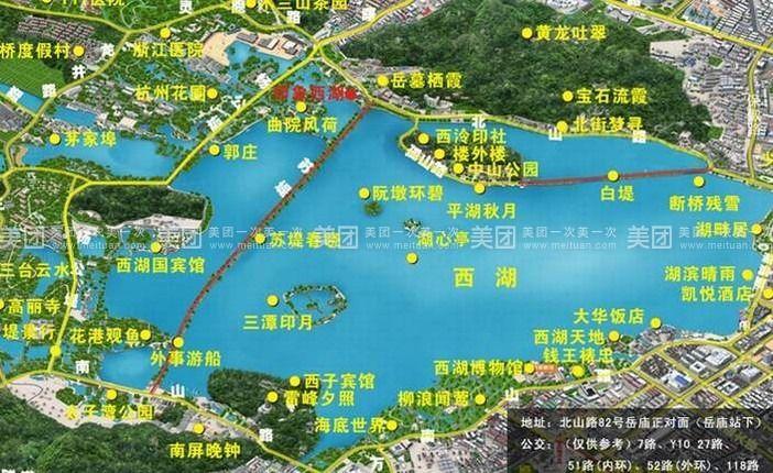 手绘杭州西湖平面图