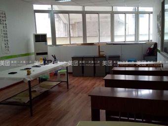 诺柯柯艺术培训中心美术培训课程