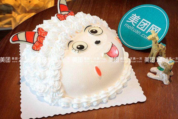 蛋糕图片可爱卡通兔