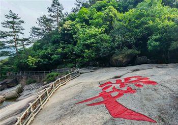 【黄山风景区北门】翡翠谷-美团