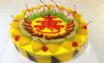 【郑州等】三洋饼房-美团