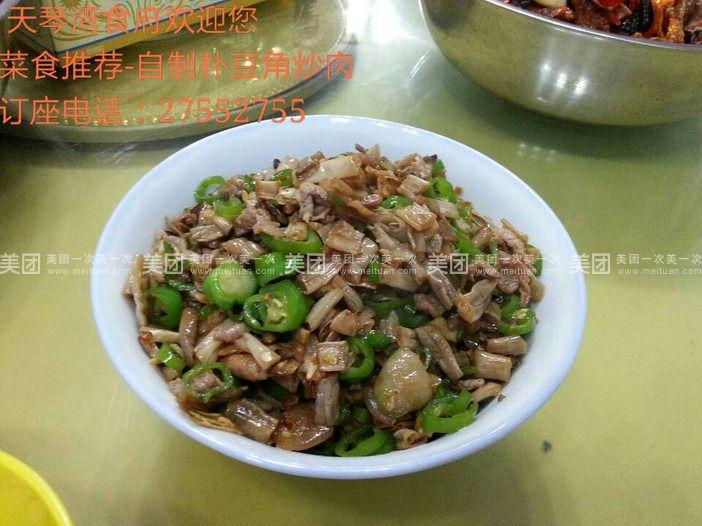 主打特色菜为口味蛇,榴莲炖 鸡,过水鱼,臭桂鱼,香辣凤爪,醴陵手撕狗肉