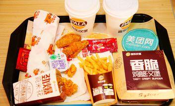 【青州等】派乐汉堡-美团