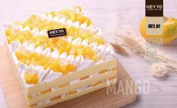 【广州等】HEY YO喜乳酪-美团