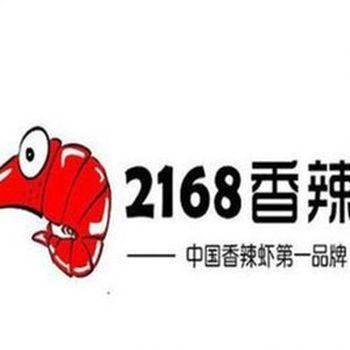 【石家庄】2168香辣虾-美团