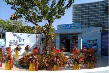【惠东县】惠州南海洋水母王国-美团