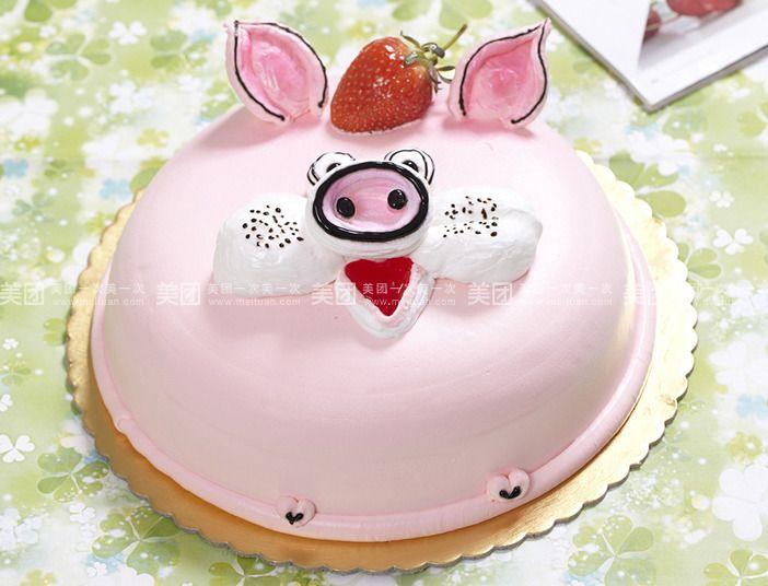 卡通双层蛋糕