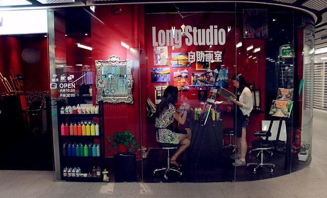 Long Studio自助画室