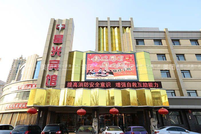 北京星光宾馆|宾馆WIFI覆盖|无线网络覆盖|无线AP