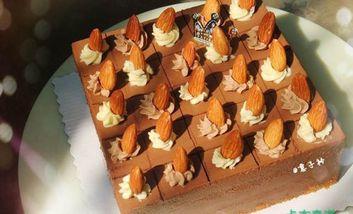 【西安等】尚品蛋糕-美团