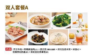 【上海等】一茶一坐-美团