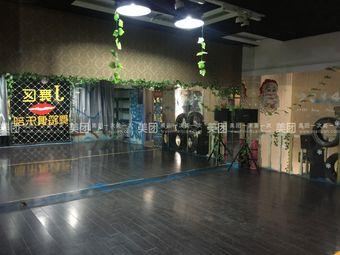 J舞区舞蹈俱乐部