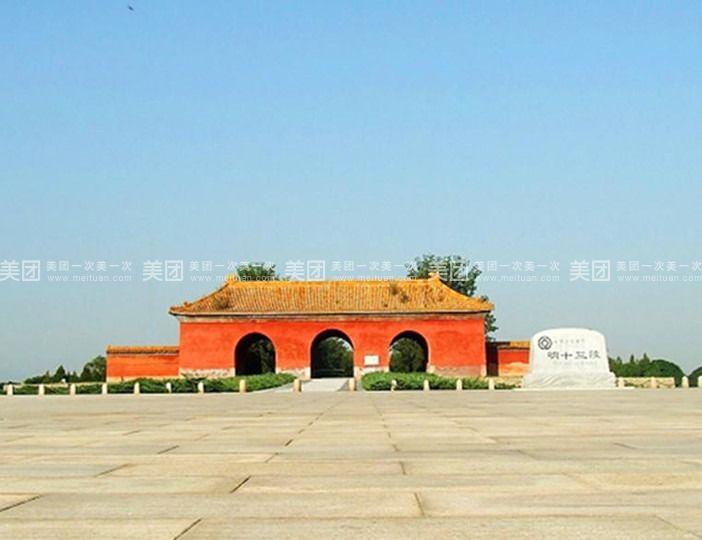 【北京长城故宫一日游升级版团购】中国国旅长城故宫