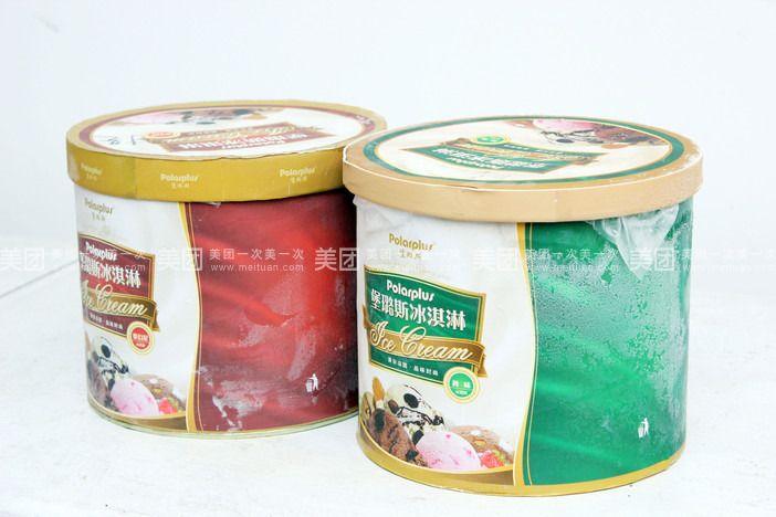 本店提供各种口味的堡璐斯桶装冰淇淋,咖啡