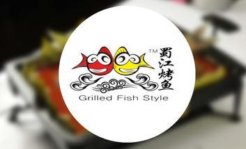 【南京等】蜀江烤鱼-美团