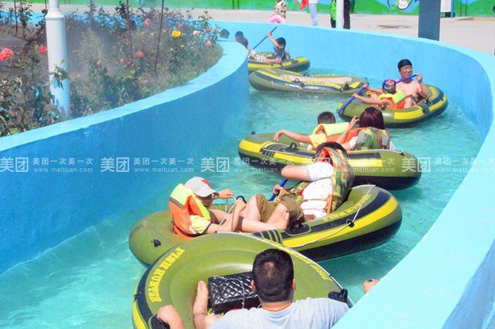 【北京水立方水上乐园团购】水立方水上乐园水上乐园