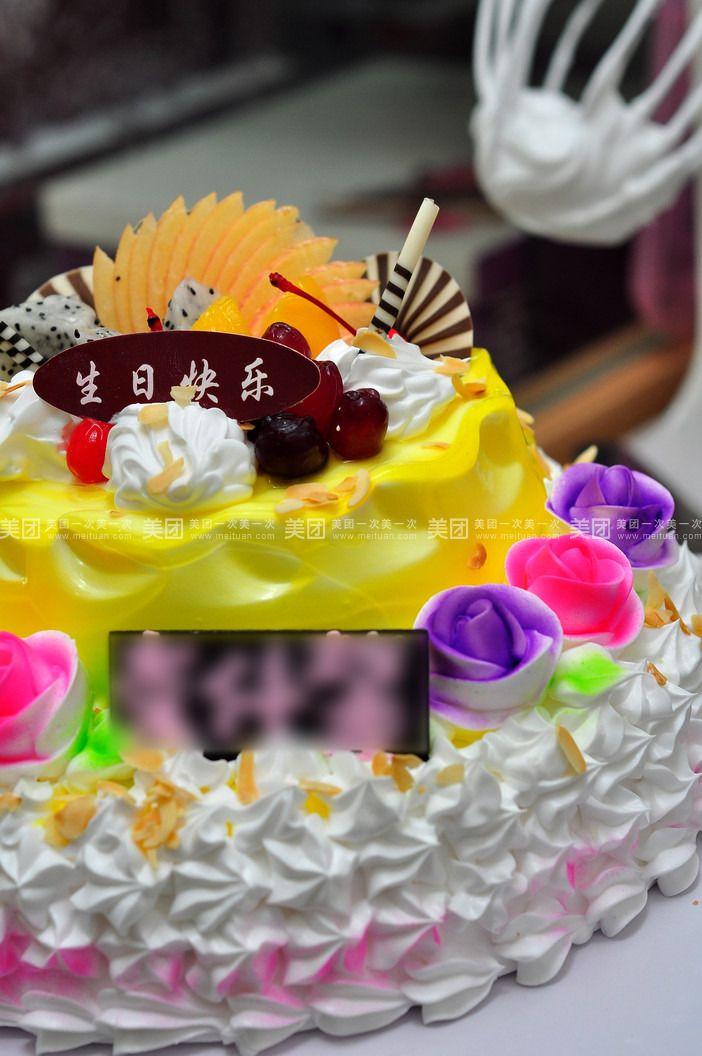 水果夹心双层蛋糕