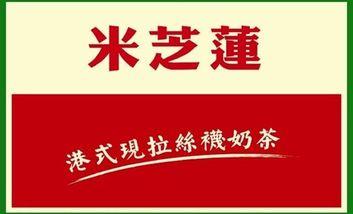 【南京】米芝莲-美团