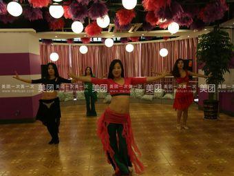 艺舞倾城舞蹈学院