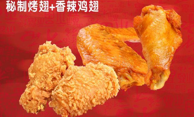 【42店通用】华莱士鸳鸯鸡翅套餐,建议1-2人使用,包间免费