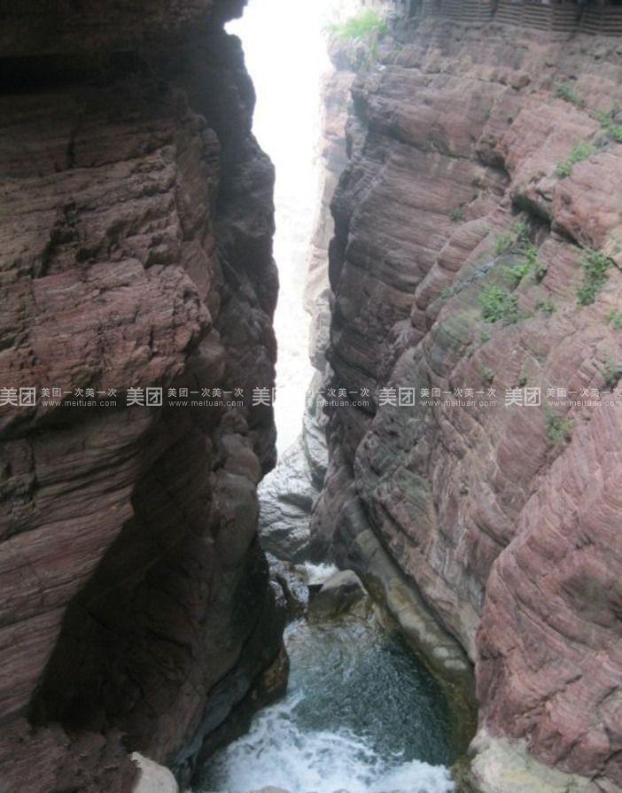 d1:淄博出发赴修武县世界地质公园—云台山