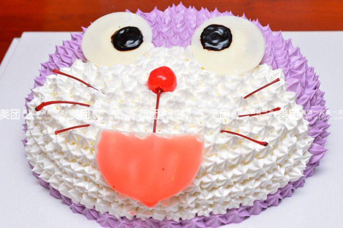 【北京摩点团购】摩点蛋糕团购|图片|价格|菜单