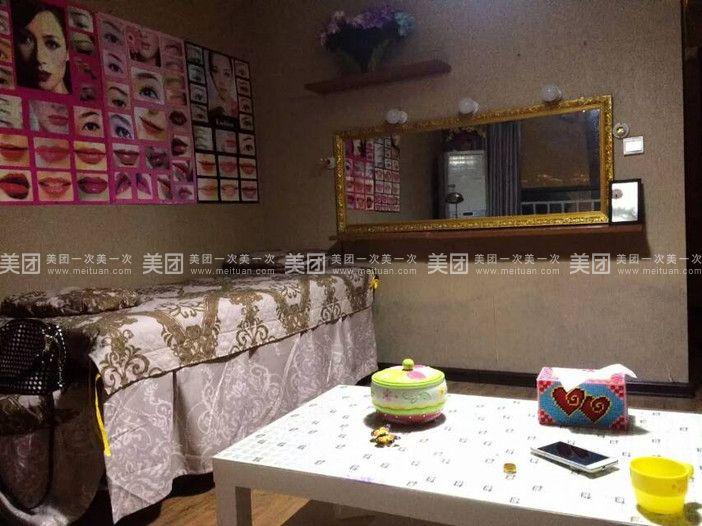 青黛丽尔纹绣工作室