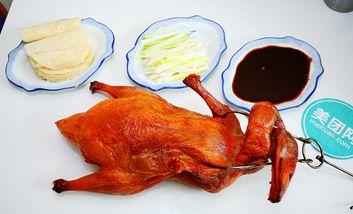 【青州等】都爱咪果碳烤鸭-美团