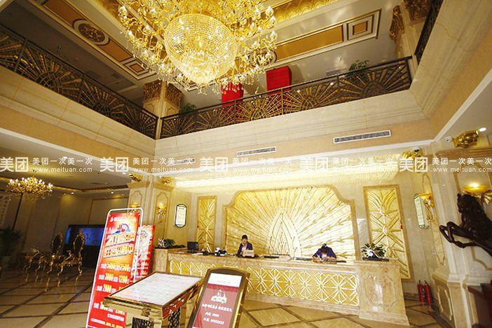 【郑州世纪银河假日酒店团购】世纪银河假日酒店洗浴