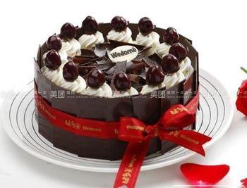 【崇州等】奇乐贝尔蛋糕-美团